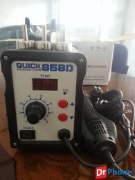Máy khò Quick 858D (Loại 2)