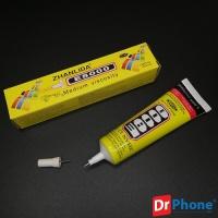 Keo dán điện thoại E8000 50ml