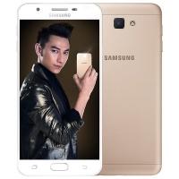 Thay mặt kính cảm ứng màn hình Samsung J7 Prime